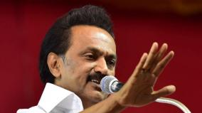 mk-stalin-s-eech-on-neet-in-tn-assembly
