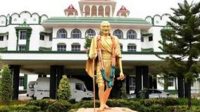 sathankulam-case-hc-refuses-to-take-up-plea-against-magistrate