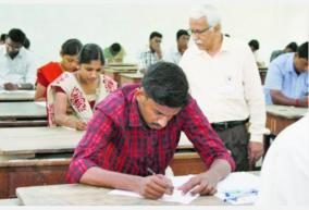 examinations-should-not-be-conducted-without-government-permission-higher-education-order