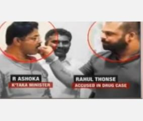 k-taka-cong-targets-ruling-bjp-after-pics-of-minister-with-drug-case-accused-surface