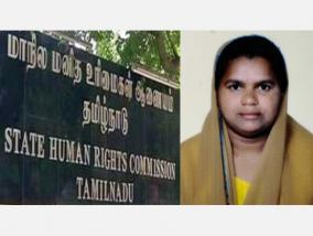 woman-electrocuted-while-walking-on-road-money-rights-commission-notice-to-chennai-corporation