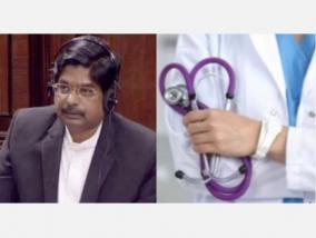 the-neet-exam-has-the-potential-to-cost-extra-training-with-schooling-this-is-not-possible-for-everyone-dmk-mp-wilson-speech