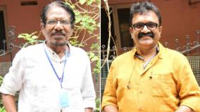 tsiva-press-release-about-bharathiraja