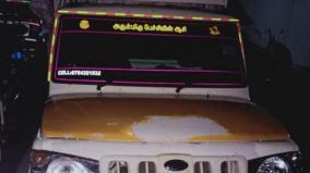 1300-kilo-ration-rice-being-seized-in-kovilpatti