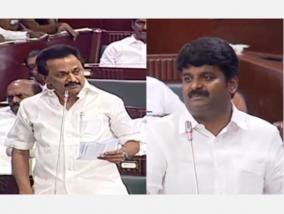 we-got-rid-of-the-issue-for-jallikattu-tamil-nadu-the-issue-of-neet-selection-is-not-like-that-minister-vijayabaskar-s-answer-to-stalin