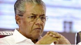 corona-for-3-215-people-in-kerala-today-chief-minister-pinarayi-vijayan