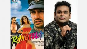 rangeela-soundtrack-was-an-experiment-a-r-rahman