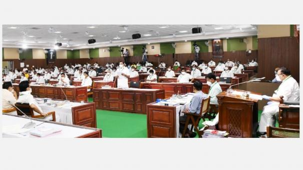 new-education-policy-after-the-decision-of-the-committee-set-up-to-examine-the-pros-and-cons-the-results-were-decided-by-the-chief-minister-in-the-legislative-assembly