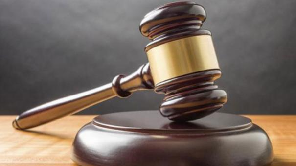 nellai-consumer-court-fines-for-red-tapism