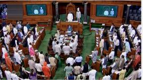 lok-sabha-clears-bill-to-amend-essential-commodities-act