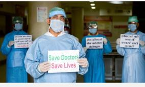 155-healthcare-staff-including-64-doctors-died-due-to-covid-19-as-on-september-11-govt