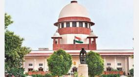 over-200-cases-against-lawmakers-under-special-laws-pending-in-different-states-sc-told