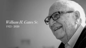 bill-gates-sr-father-of-microsoft-co-founder-dies-at-94