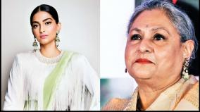 sonam-kapoor-trolled-for-tweeting-she-wants-to-be-jaya-bachchan-when-she-grows-up