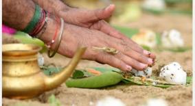 amavaasai-maadha-pirappu
