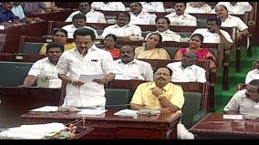 special-assembly-to-discuss-national-education-policy-stalin-s-insistence-on-the-legislature