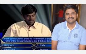kbc-5-winner-sushil-kumar-fb-post