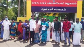 relatives-of-youth-allegedly-heckled-by-sivagiri-si-protest-in-sp-office