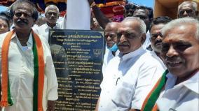 ex-minister-pon-radhakrishnan-slams-tn-political-parties-over-neet-exam