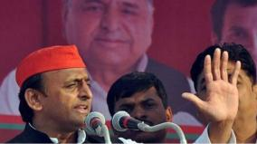 peacekeeper-akhilesh-what-is-the-political-future
