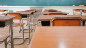 students-admission-in-government-aided-school-dips-down