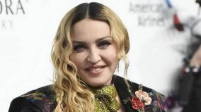 madonna-to-direct-her-own-biopic-co-write-it-with-oscar-winning-writer-diablo-cody