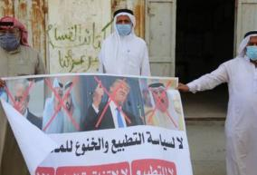 hundreds-of-palestinians-protested-on-tuesday-against-israel-s-normalisation-deals-with-the-united-arab-emirates-and-bahrain