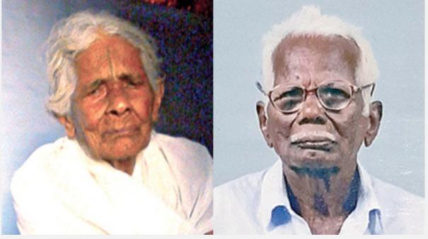 older-sibling-dies-at-same-day