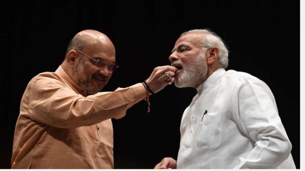 pm-devoted-to-service-of-the-nation-welfare-of-poor-amit-shah