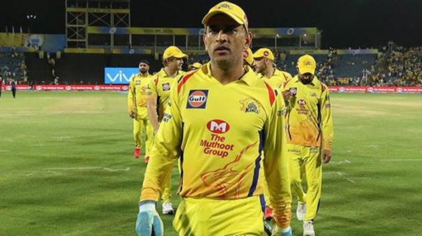 ipl-2020-3-records-that-are-currently-held-by-csk-players