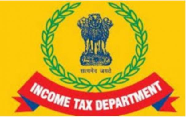 income-tax-department-carries-out-searches-in-jammu-kashmir