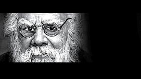 periyar-during-pandemic