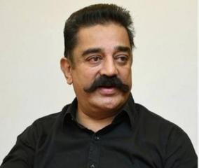 kamal-pays-tribute-to-periyar