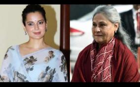 kangana-industry-offered-2-minute-roles-item-numbers-after-sleeping-with-hero