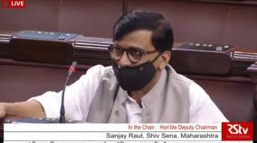 what-is-the-pm-cares-fund-for-if-not-for-states-asks-sanjay-raut