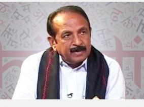 neglect-of-southern-delegates-in-the-cultural-expert-group-on-indian-history-vaiko-review