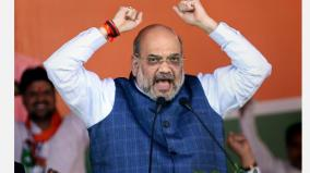 pm-modi-improved-lives-of-60-crore-poor-citizens-amit-shah