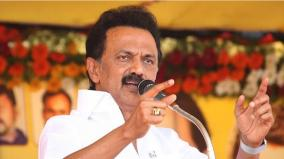 mk-stalin-clarifies-on-neet-exam