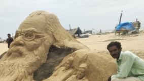 periyar-sand-art-in-puduchery
