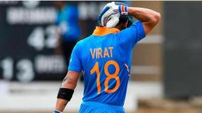 icc-rankings-virat-maintains-pole-position-in-odi-chart-bairstow-enters-top-10