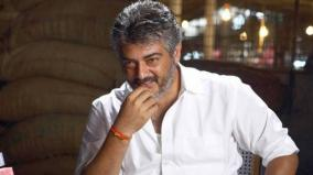 ajith-press-release
