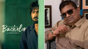 mysskin-in-gvprakash-film