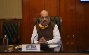 union-home-minister-amit-shah
