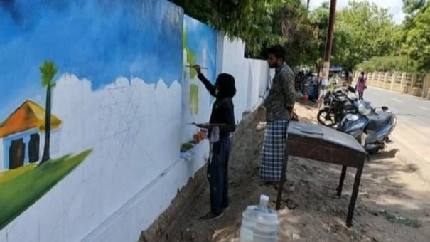 nellai-collectorate-compound-wall-being-painted