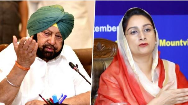 harsimrat-badal-s-resignation-mere-theatrics-too-little-too-late-cong