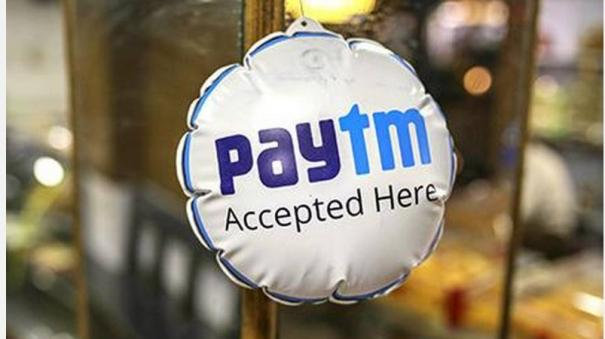 google-removes-paytm-app-from-play-store