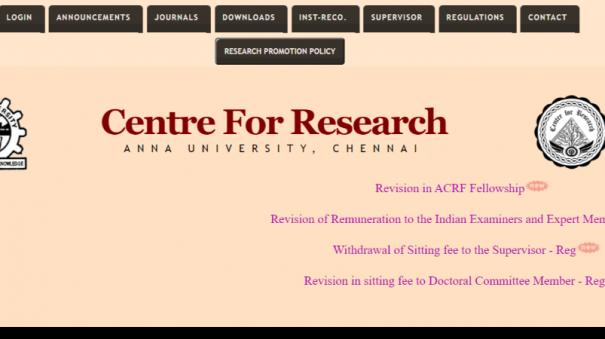revision-in-acrf-fellowship-anna-university