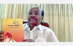ramadoss-statement