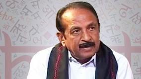 vaiko-urges-to-setup-college-in-manaparai