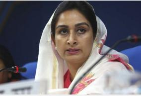 prez-accepts-harsimrat-kaur-badal-s-resignation